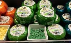 Песто Green (Pesto Green)