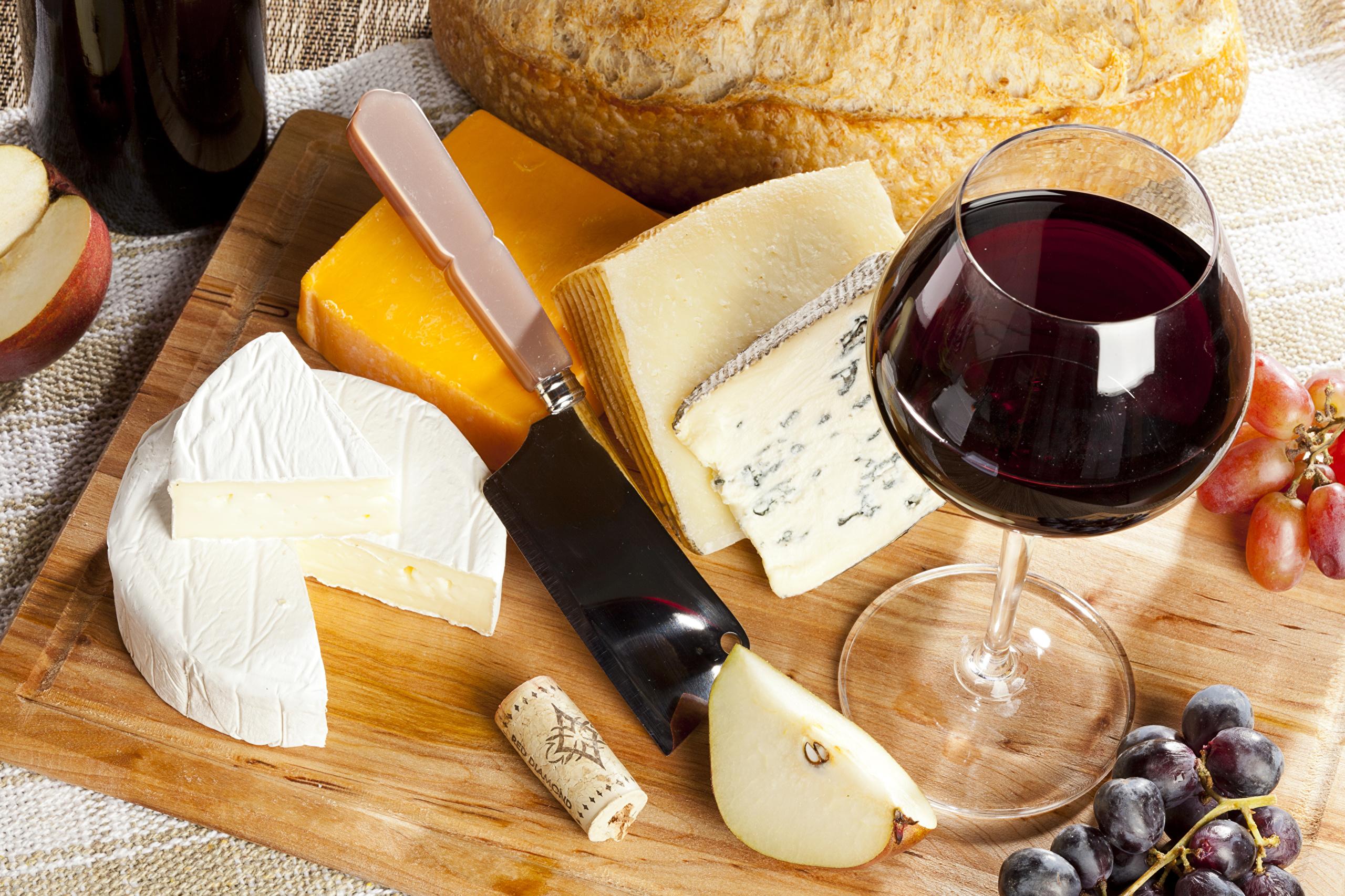 Cheese-vine